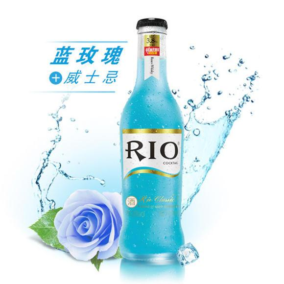 RIO BlueRose NĐ 8