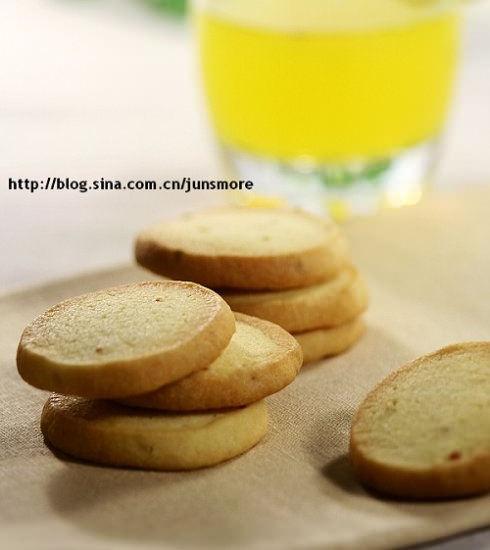 bánh quy chanh