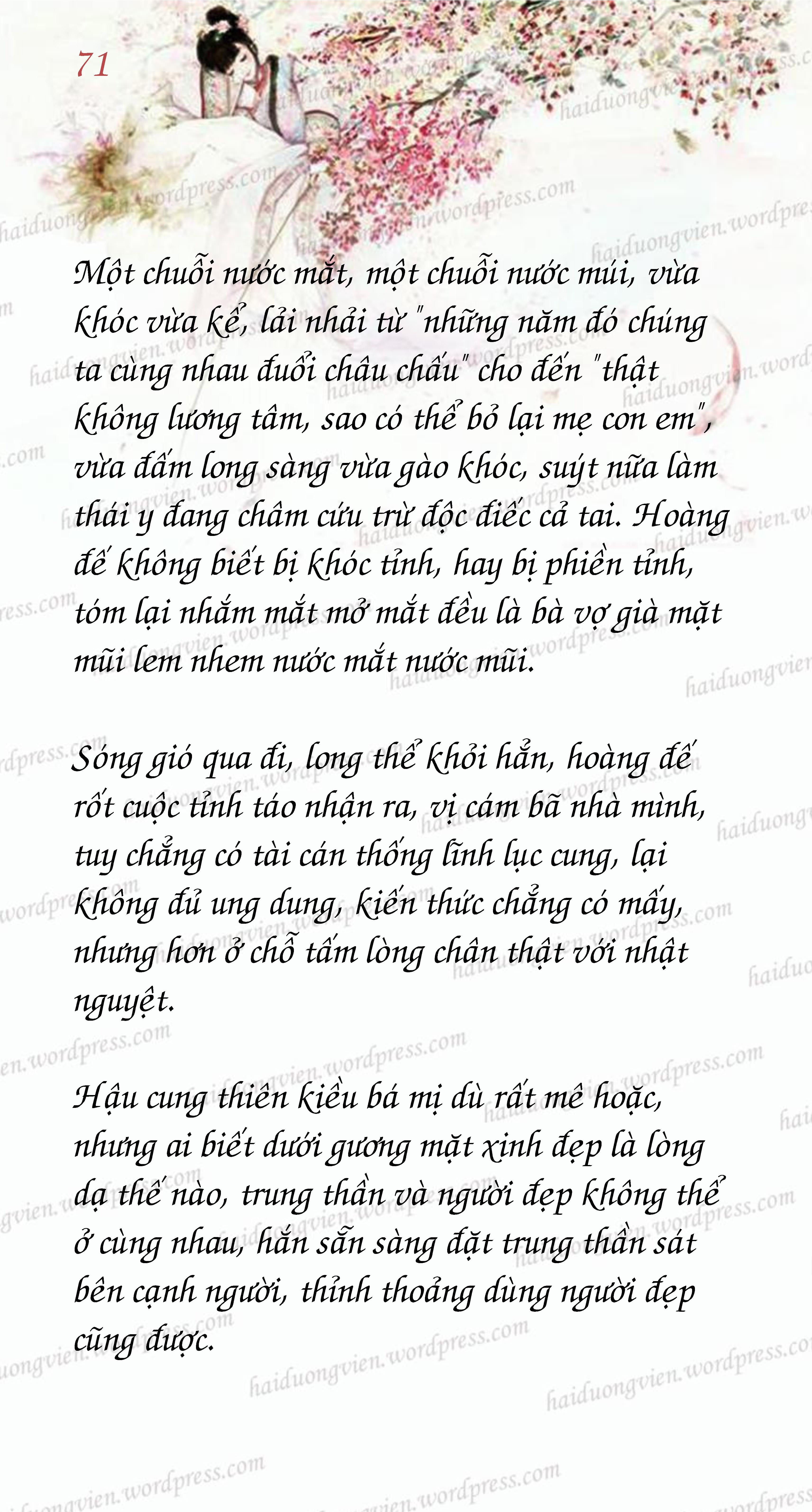 Mau_Page71