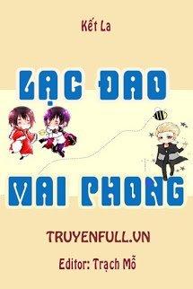 Lạc Đao Mai Phong