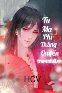 Tu Ma Phi Thăng Quyển