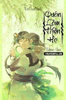 Quân Lâm Thiên Hạ, Hoàng Hậu Này Trẫm Định Rồi