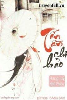 Tần Tấn Chi Hảo