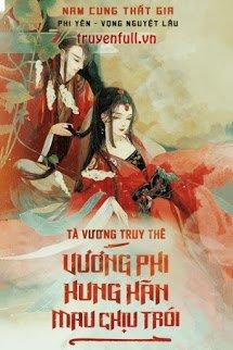 Tà Vương Truy Thê: Vương Phi Hung Hãn Mau Chịu Trói