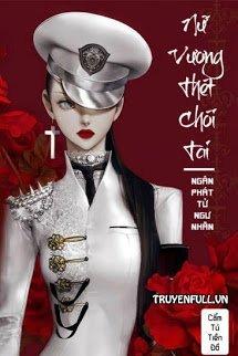 Nữ Vương Thét Chói Tai!