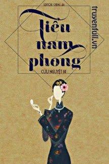 Tiểu Nam Phong