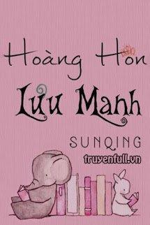 Hoàng Hôn Lưu Manh