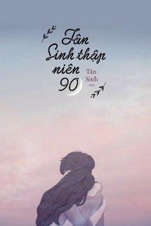 Tân Sinh Thập Niên 90