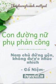 con duong nu phu phan cong - co niem