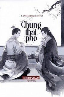 Chung Thái Phó