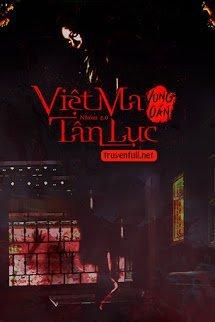 Việt Ma Tân Lục