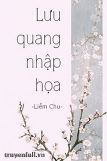 Lưu Quang Nhập Họa