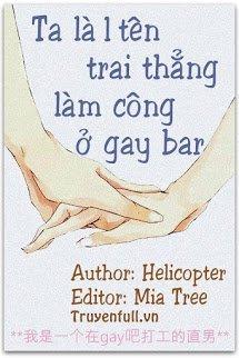Ta Là Một Tên Trai Thẳng Làm Công Ở Gay Bar