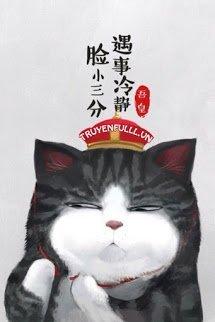 Hoàng Thượng Uy Vũ!