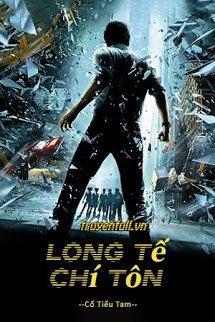 Long Tế Chí Tôn
