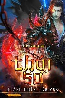 Thái Sơ