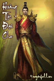 Hoàng Tộc Đại Chu