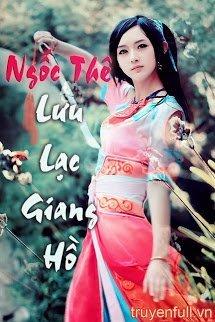 Ngốc Thê Lưu Lạc Giang Hồ