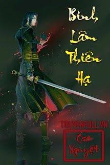 Binh Lâm Thiên Hạ