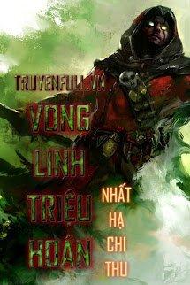 Vong Linh Triệu Hoán