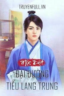 Dai Duong Tieu Lang Trung - Moc Dat