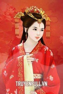Hoàng Hậu Giá Lâm