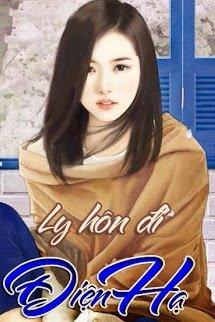 Ly Hôn Đi Điện Hạ