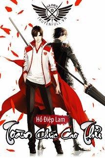 Toàn chức cao thủ OVA - Quan Zhi Gao Shou, The King's Avatar, Master of Skills
