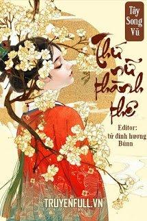 Thu Nu Thanh The - Tay Song Vu