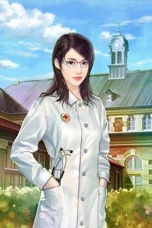 Cưng Chiều Nữ Bác Sĩ
