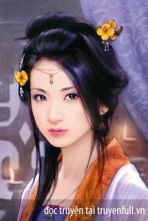Bạo Vương Liệt Phi