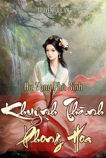 Khuynh Thành Phong Hoa