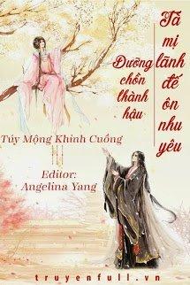 Dưỡng Chồn Thành Hậu, Tà Mị Lãnh Đế Ôn Nhu Yêu