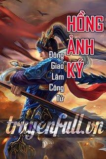 Hồng Anh Ký