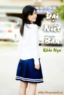 Đô Thị Dai-niet-ban