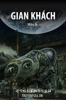Gian Khách