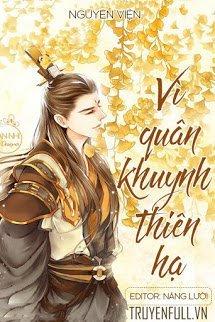 Vì Quân Khuynh Thiên Hạ