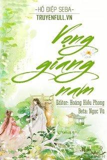 Vọng Giang Nam