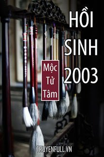 Hồi Sinh 2003