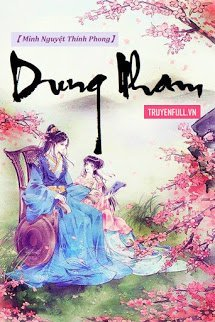 Dung Nham