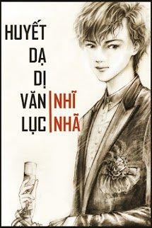 Huyết Dạ Dị Văn Lục
