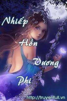 Nhiếp Hồn Vương Phi